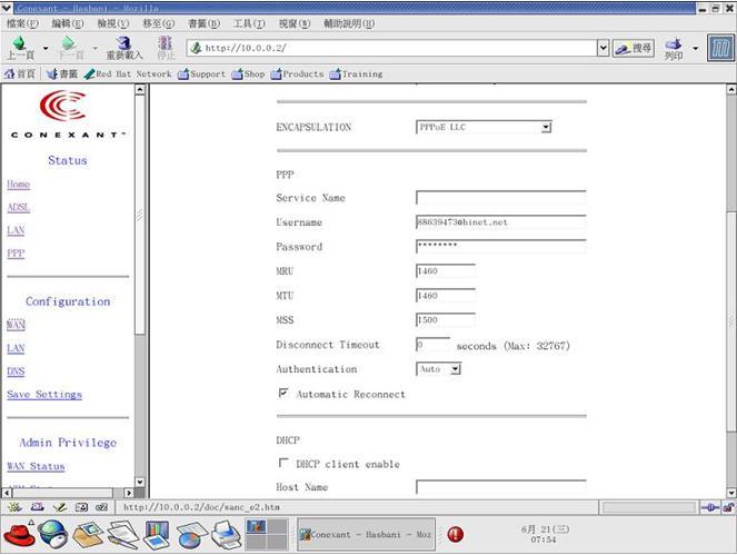 Module:COMMUNICATION - LEXWiKi